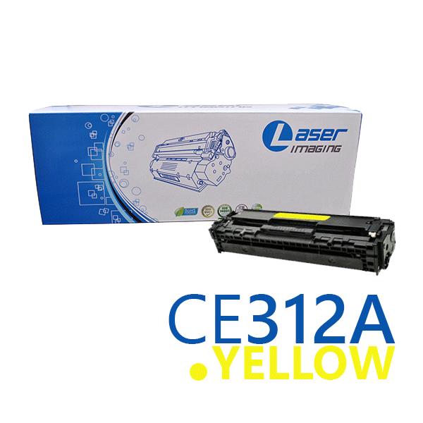 CE312A